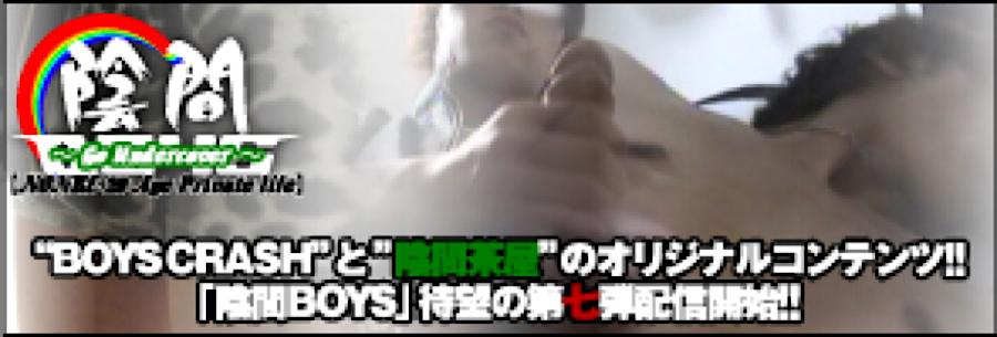 ゲイセックス|~Go Undercover~|ゲイエロ動画