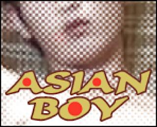 ゲイセックス|ASIAN BOY|ホモ