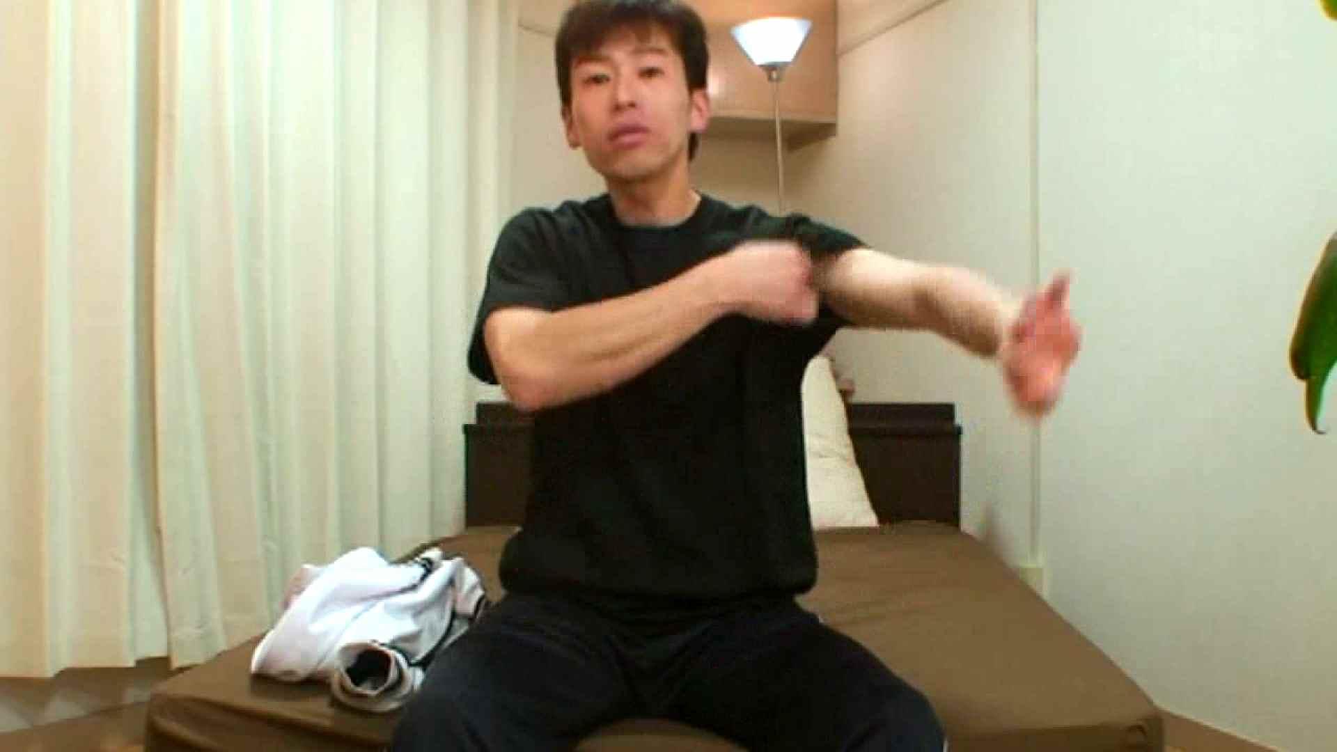 ノンケ!自慰スタジオ No.19 ノンケ  97pic 44
