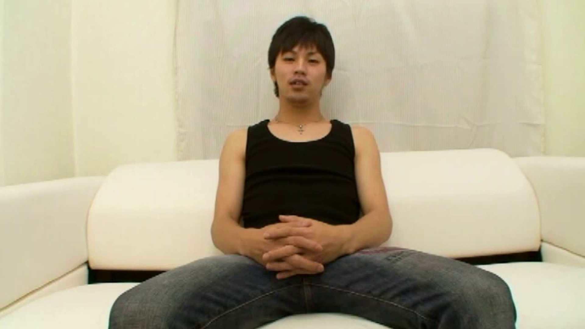 亜細亜のイケメンがイクっ!File.15 イケメン  98pic 2