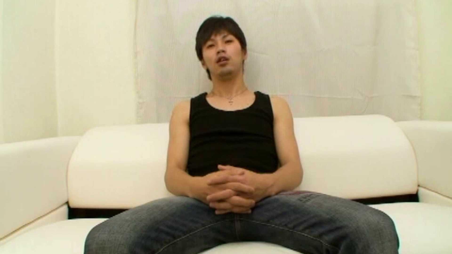 亜細亜のイケメンがイクっ!File.15 イケメン  98pic 4