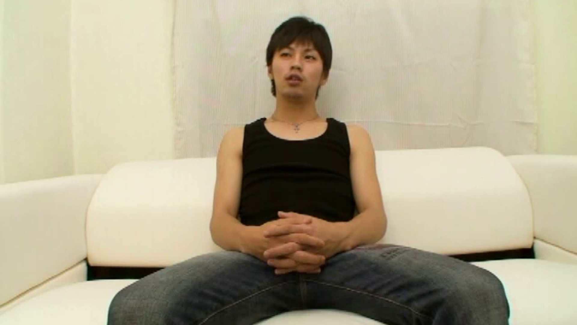 亜細亜のイケメンがイクっ!File.15 イケメン  98pic 5