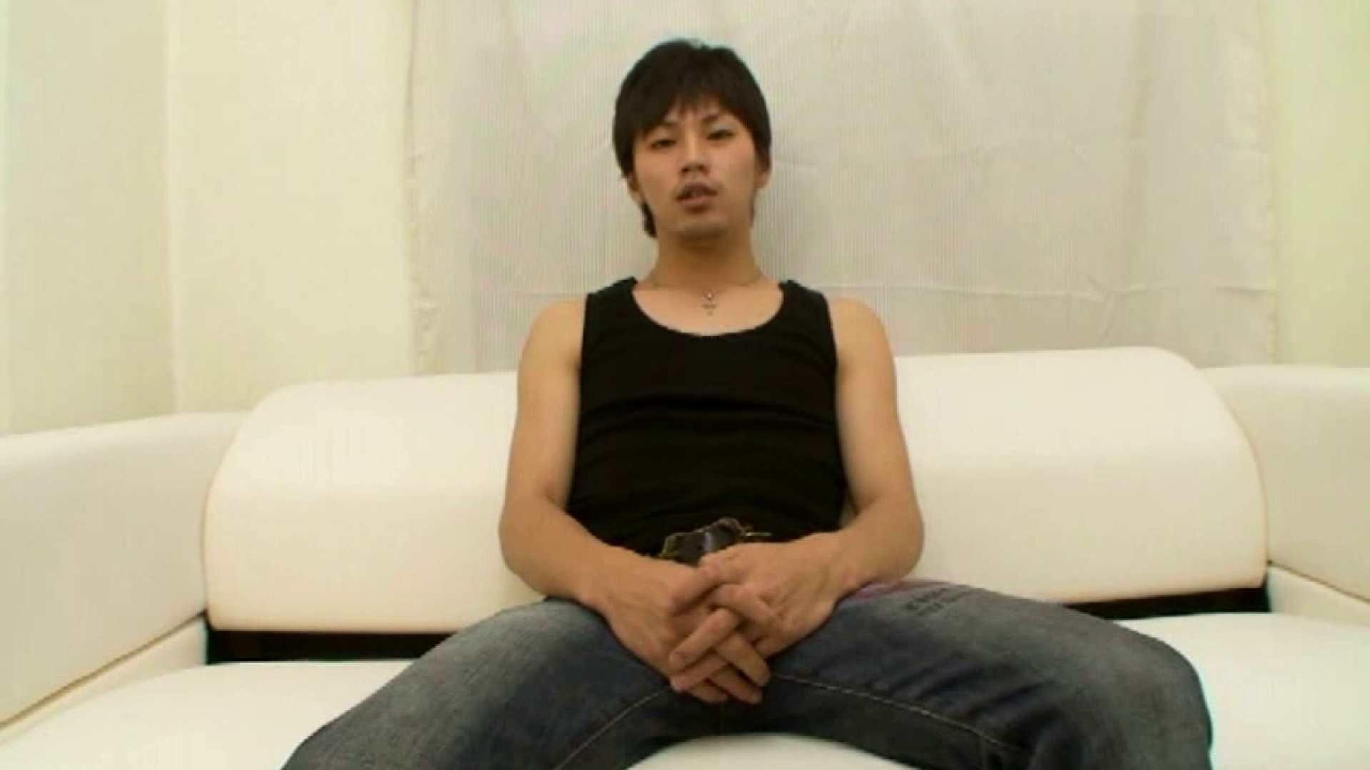 亜細亜のイケメンがイクっ!File.15 イケメン  98pic 28