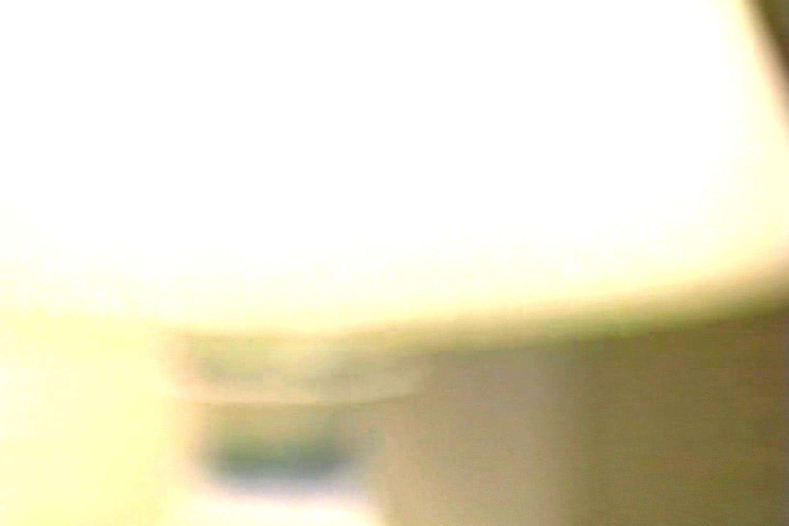 亜細亜のイケメンがイクっ!File.25 イケメン  87pic 11