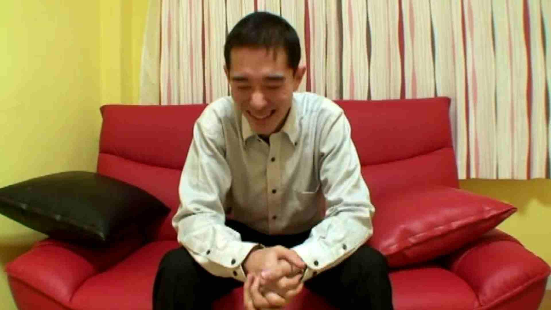 メガネ男子のプライベートタイム 男  93pic 34