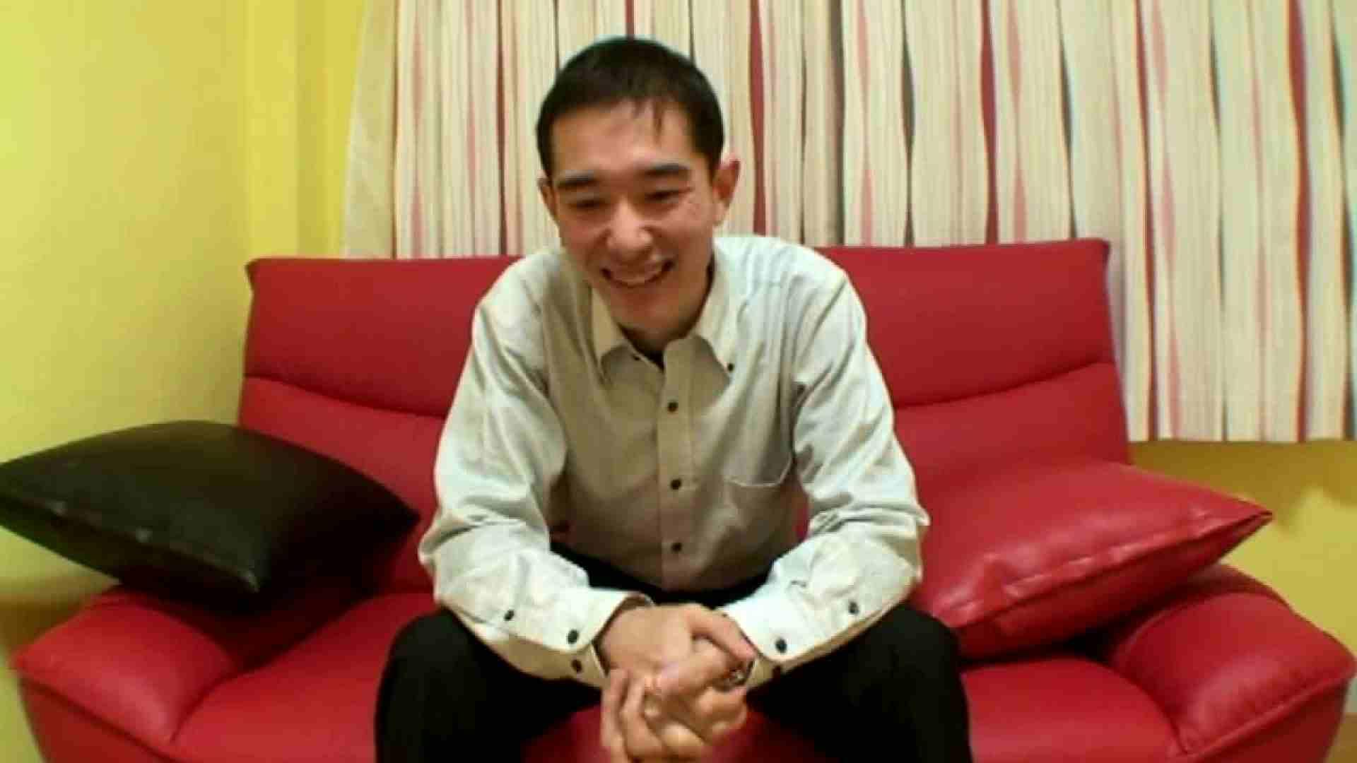 メガネ男子のプライベートタイム 男  93pic 36