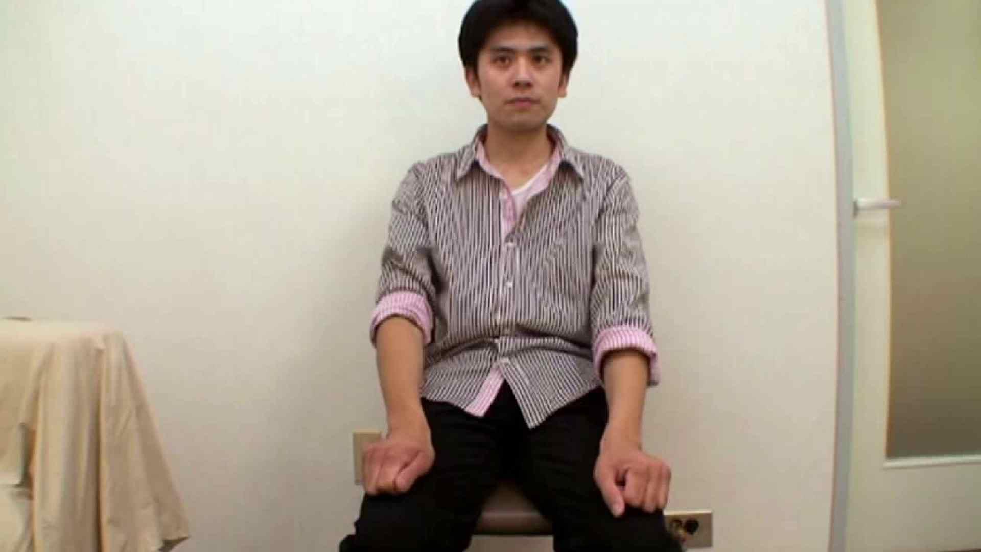 ノンケ!自慰スタジオ No.32 自慰  92pic 1