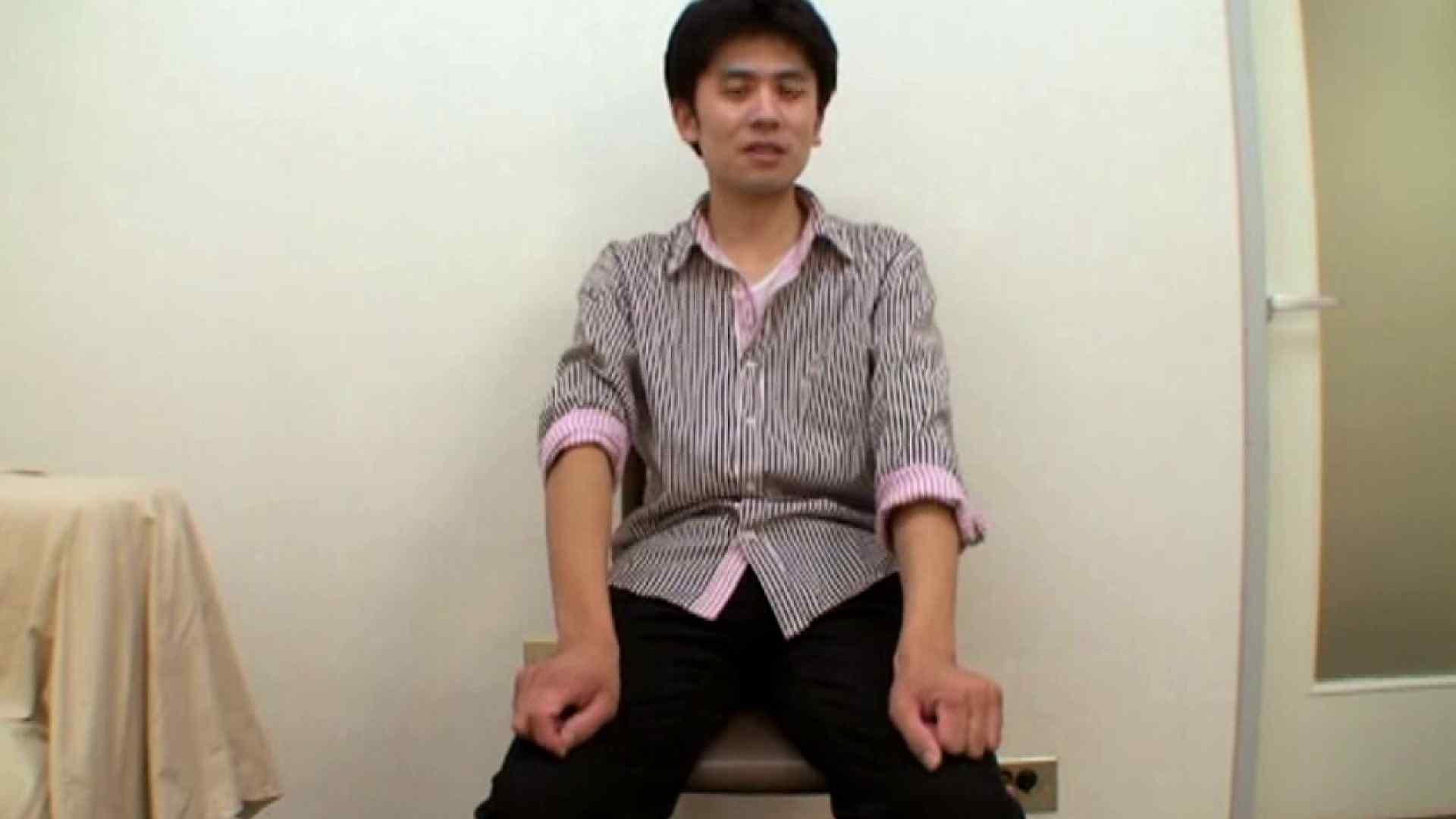 ノンケ!自慰スタジオ No.32 自慰  92pic 28