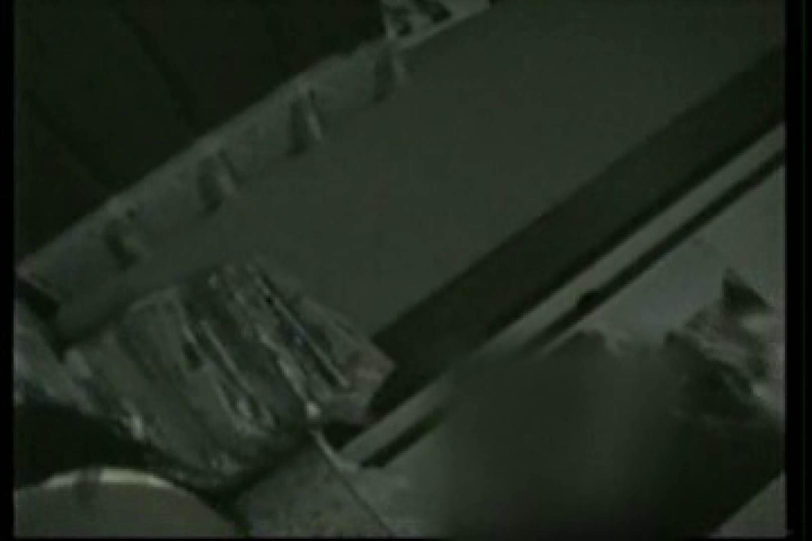 【実録個人撮影】男の子達の禁断の愛欲性活!!vol.02(対女性アナル責め) M男  67pic 1