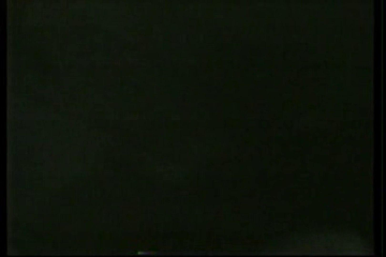 【実録個人撮影】男の子達の禁断の愛欲性活!!vol.02(対女性アナル責め) M男  67pic 23