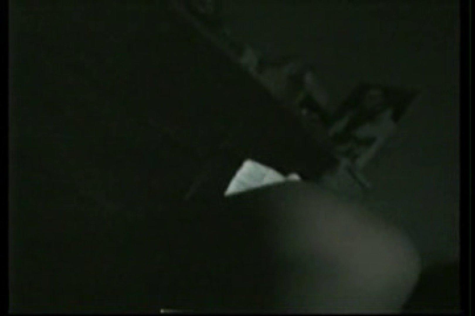 【実録個人撮影】男の子達の禁断の愛欲性活!!vol.02(対女性アナル責め) M男  67pic 38