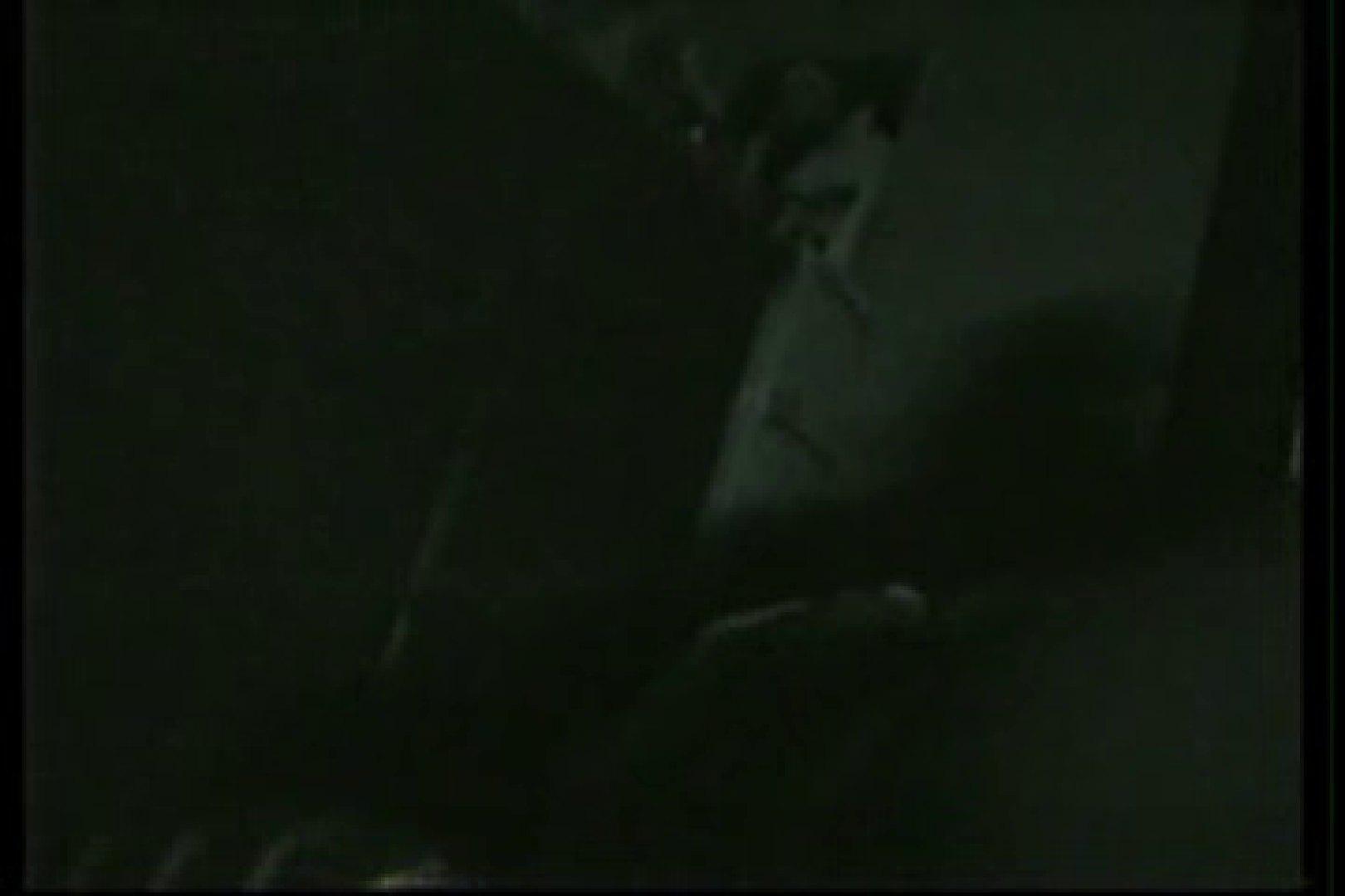 【実録個人撮影】男の子達の禁断の愛欲性活!!vol.02(対女性アナル責め) M男  67pic 42