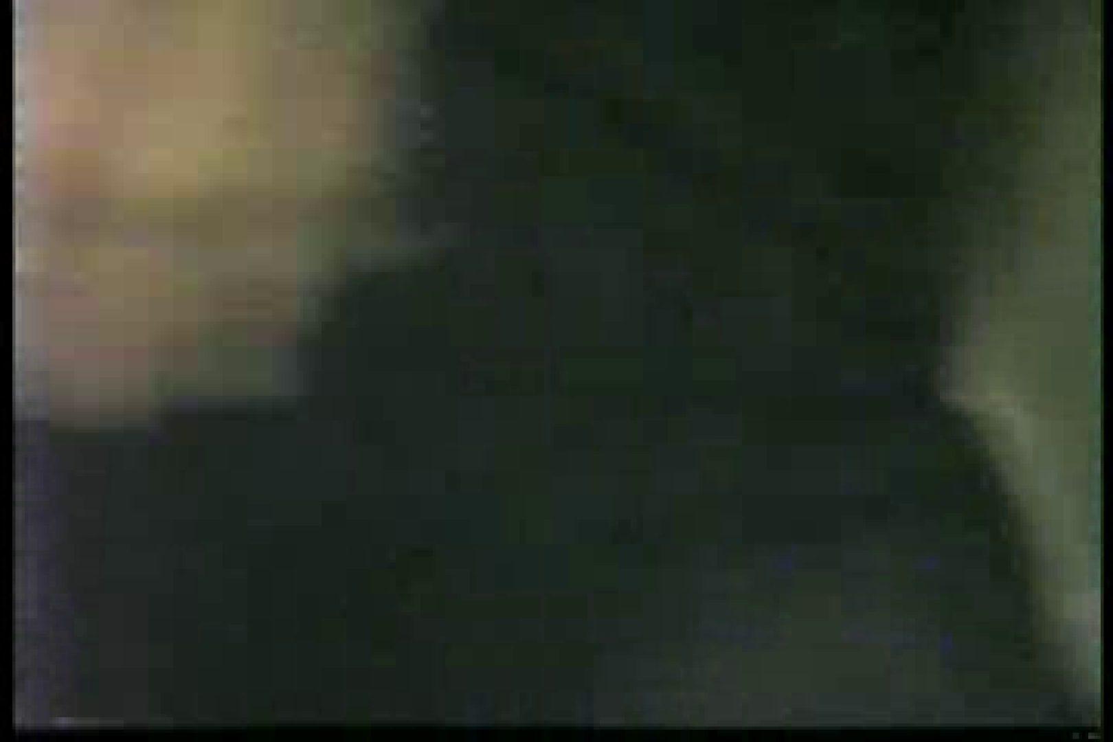 【実録個人撮影】男の子達の禁断の愛欲性活!!vol.03 男  56pic 13