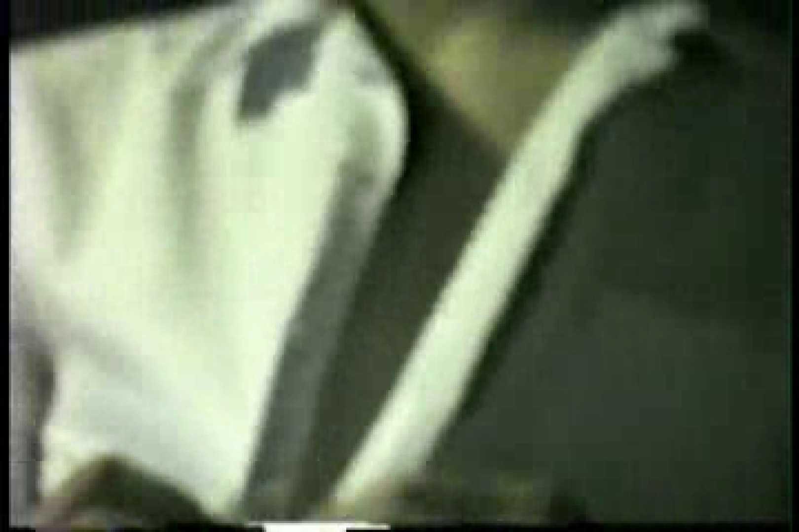 【実録個人撮影】男の子達の禁断の愛欲性活!!vol.03 男  56pic 54