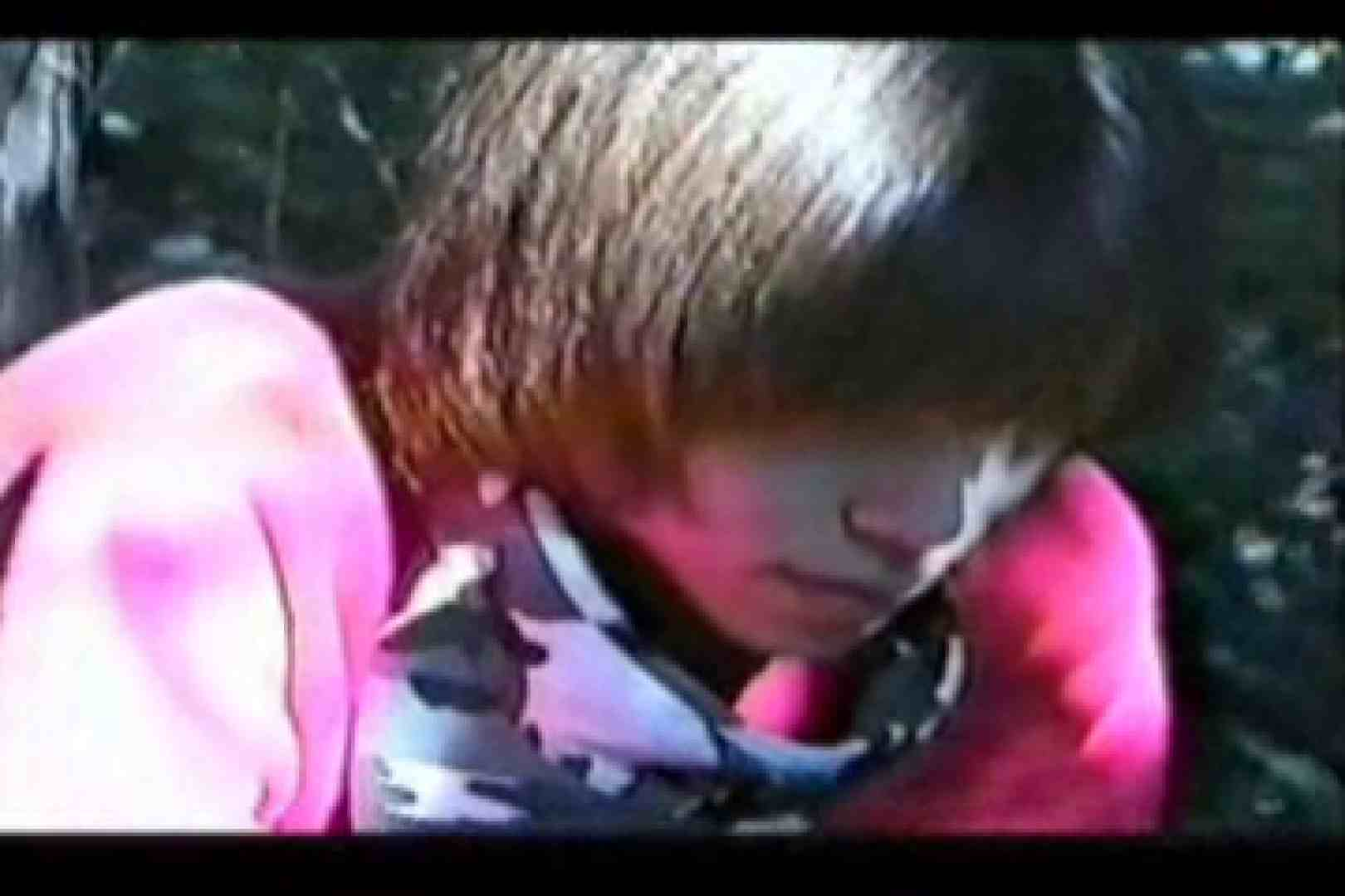 オールドゲイシリーズ  美少年ひかるのオープンファック イケメン  106pic 44