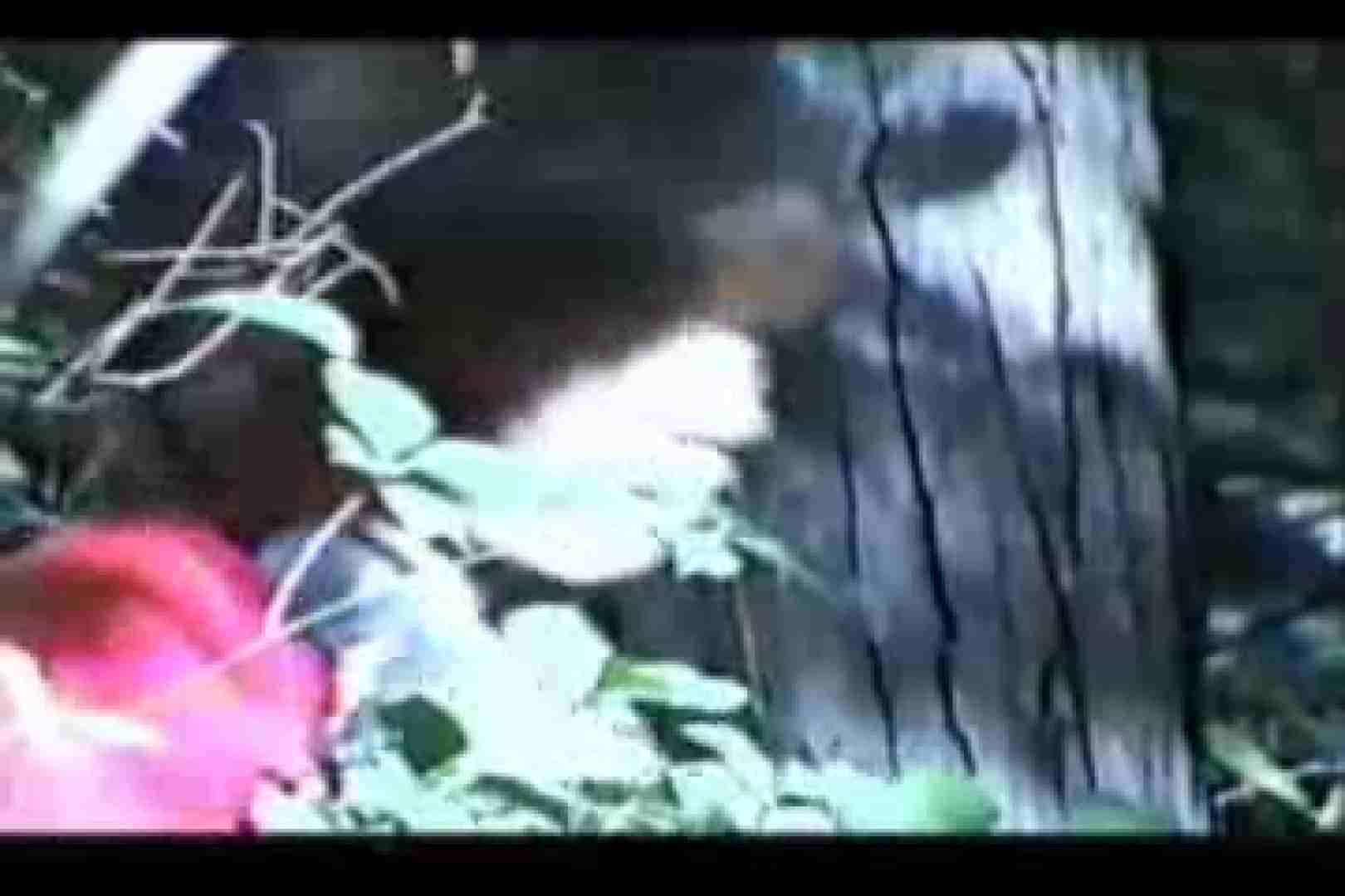 オールドゲイシリーズ  美少年ひかるのオープンファック イケメン  106pic 67