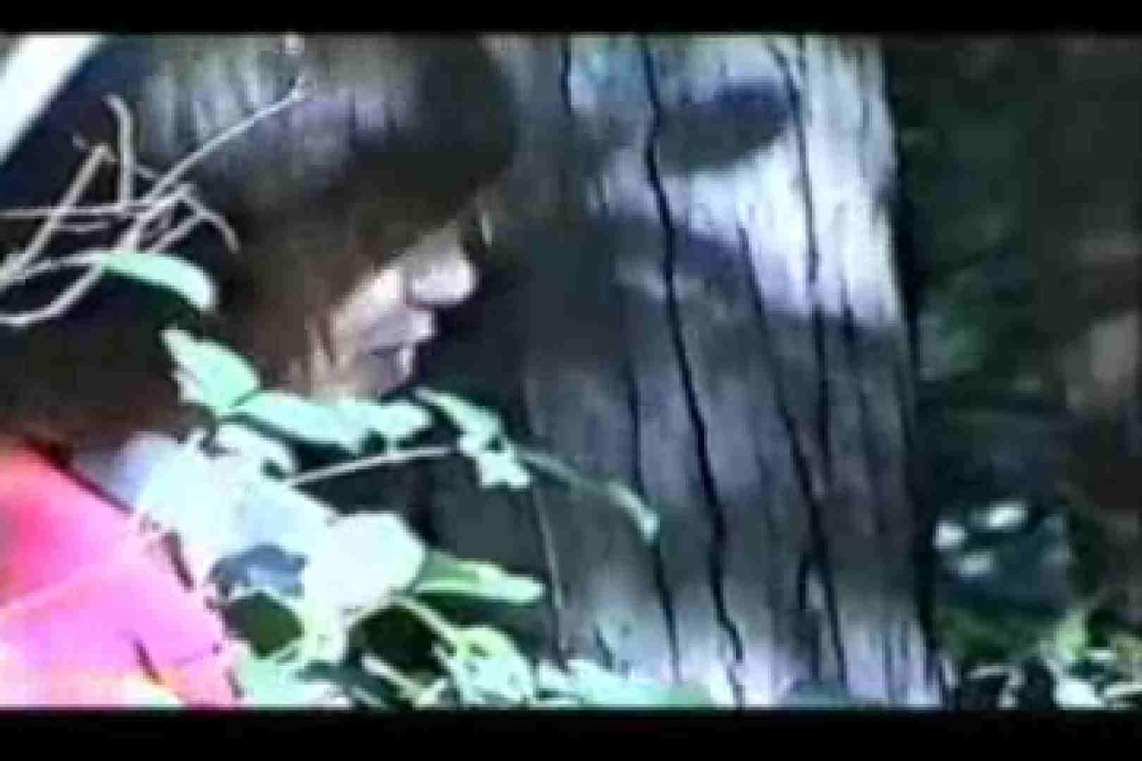 オールドゲイシリーズ  美少年ひかるのオープンファック イケメン  106pic 68