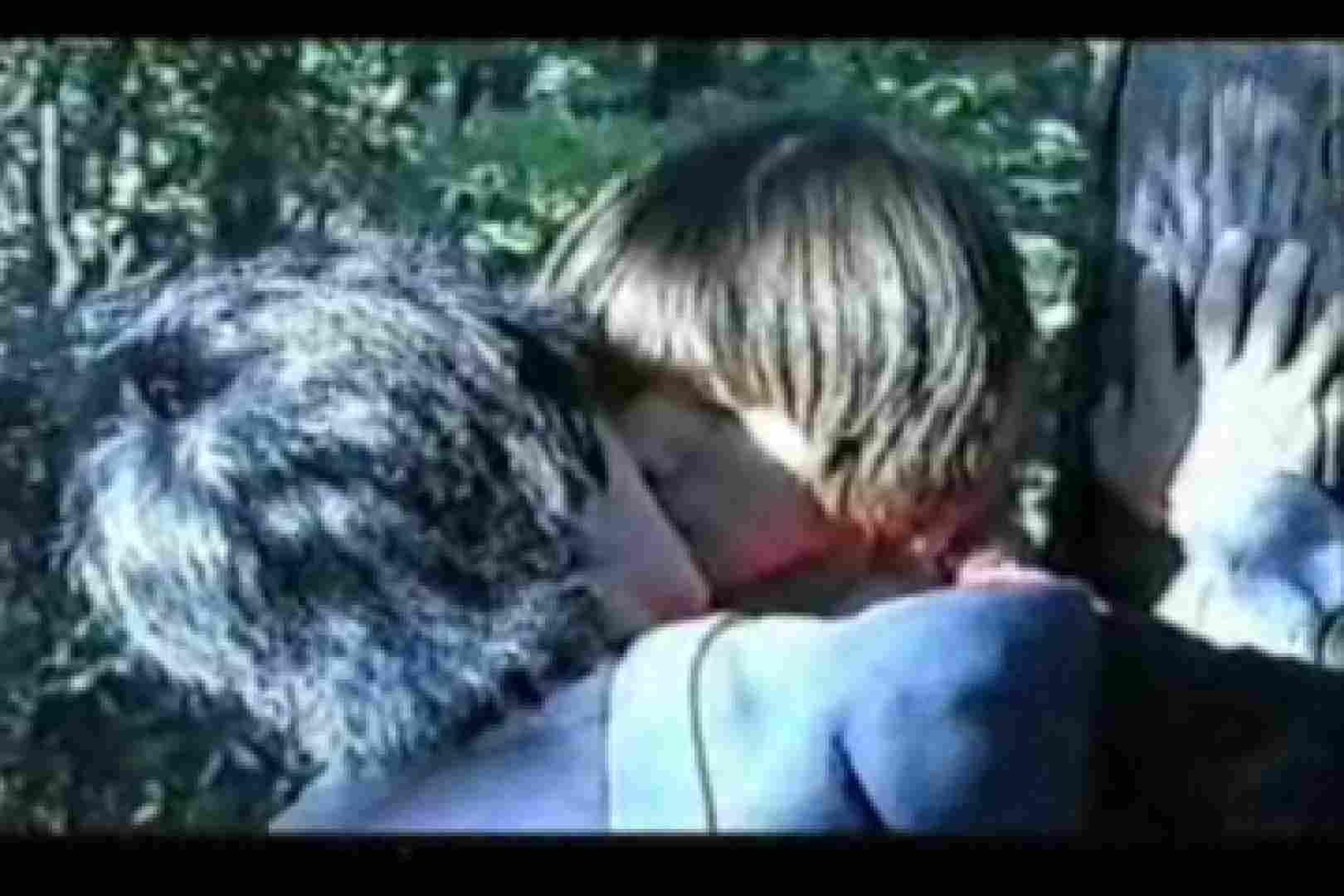 オールドゲイシリーズ  美少年ひかるのオープンファック イケメン  106pic 74