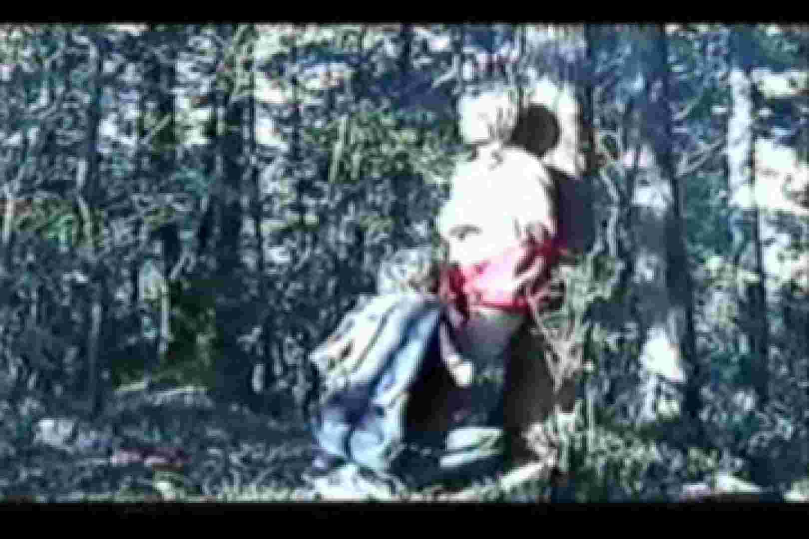 オールドゲイシリーズ  美少年ひかるのオープンファック イケメン  106pic 105