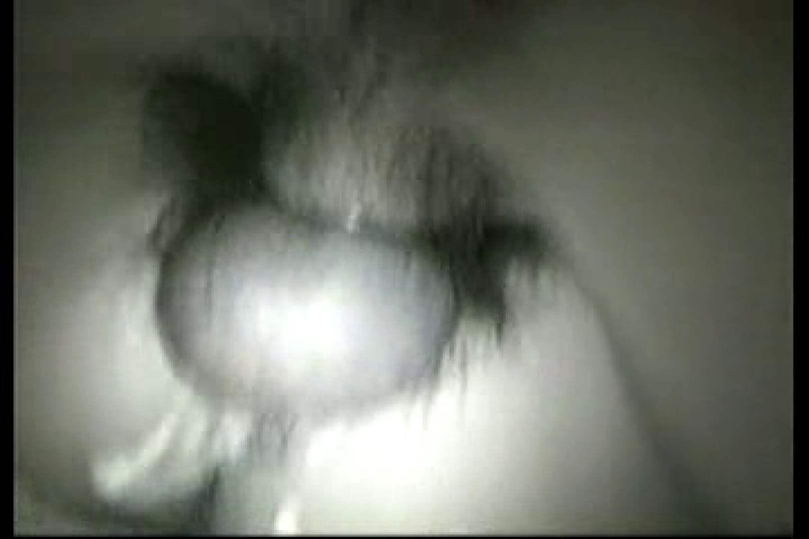 【流出自画撮】とにかく凄いぜ!!ケツまんFighters!! Vol.08 ハメ撮り  58pic 54