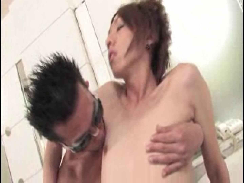 雄穴堀MAX!!vol.11 受け  64pic 25