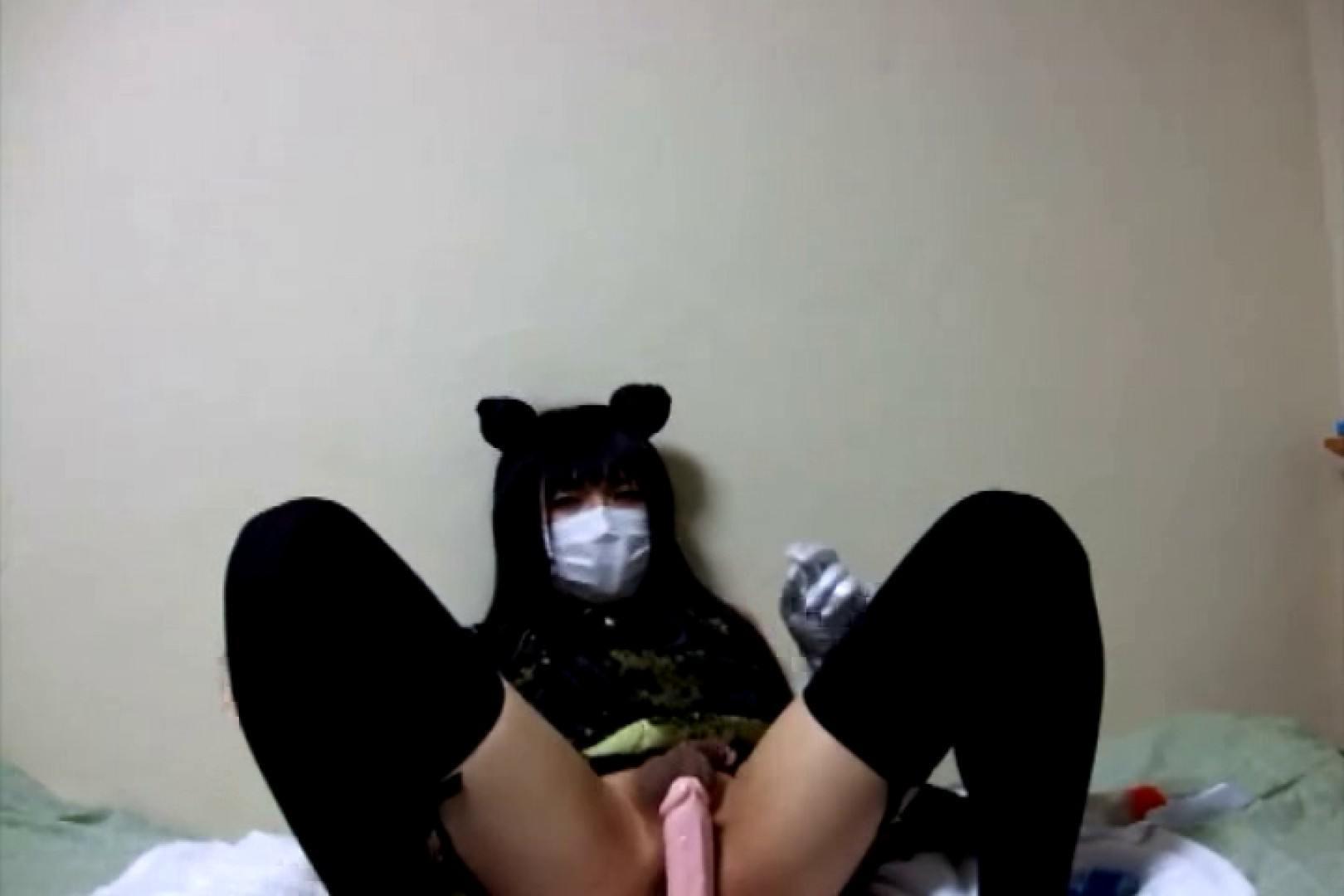 男のKOスプレー!Vol.05 オナニー  79pic 16