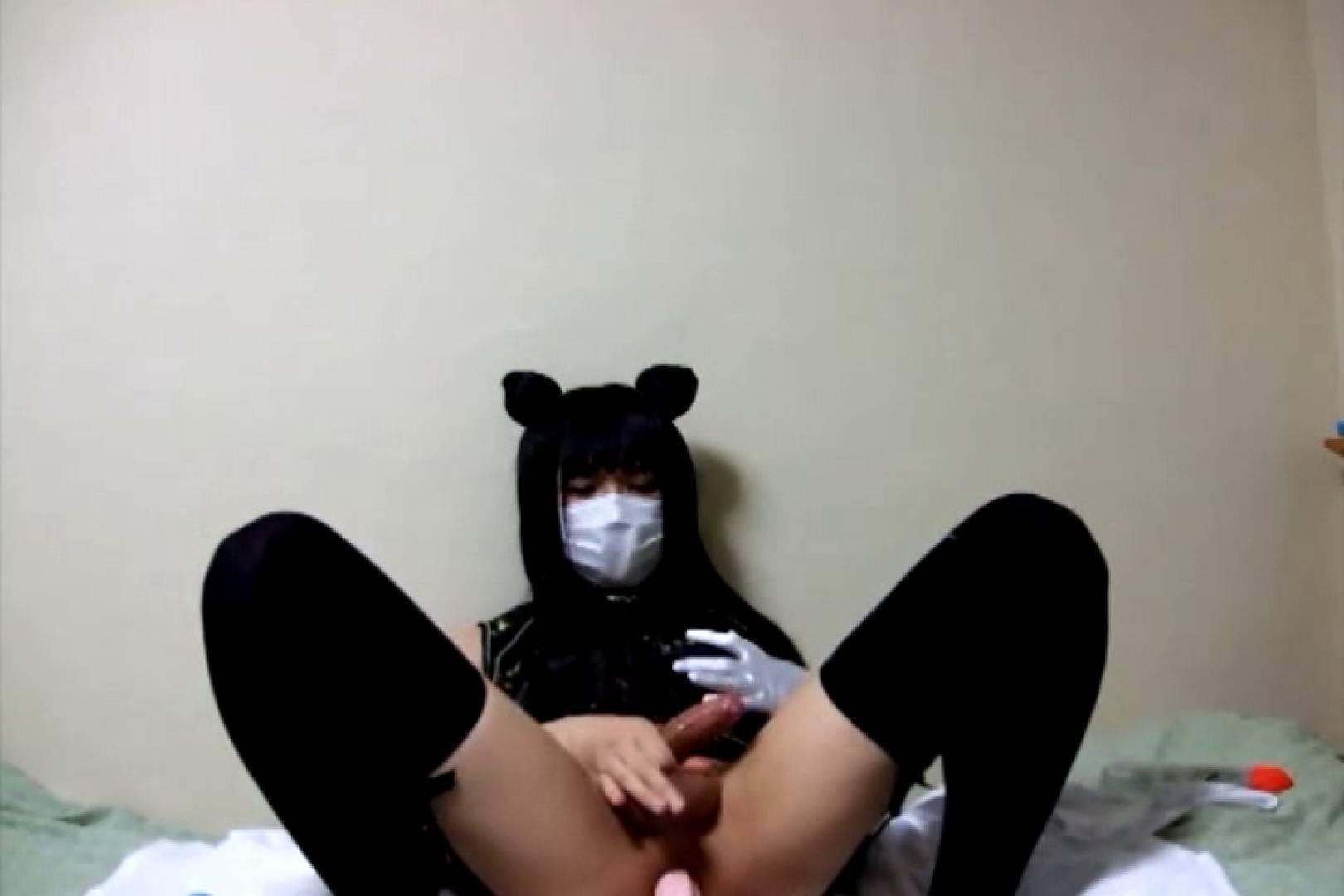 男のKOスプレー!Vol.05 オナニー  79pic 52