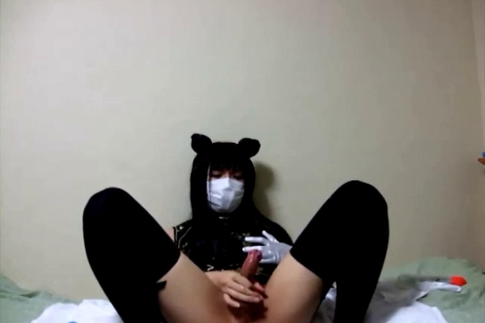 男のKOスプレー!Vol.05 オナニー  79pic 54