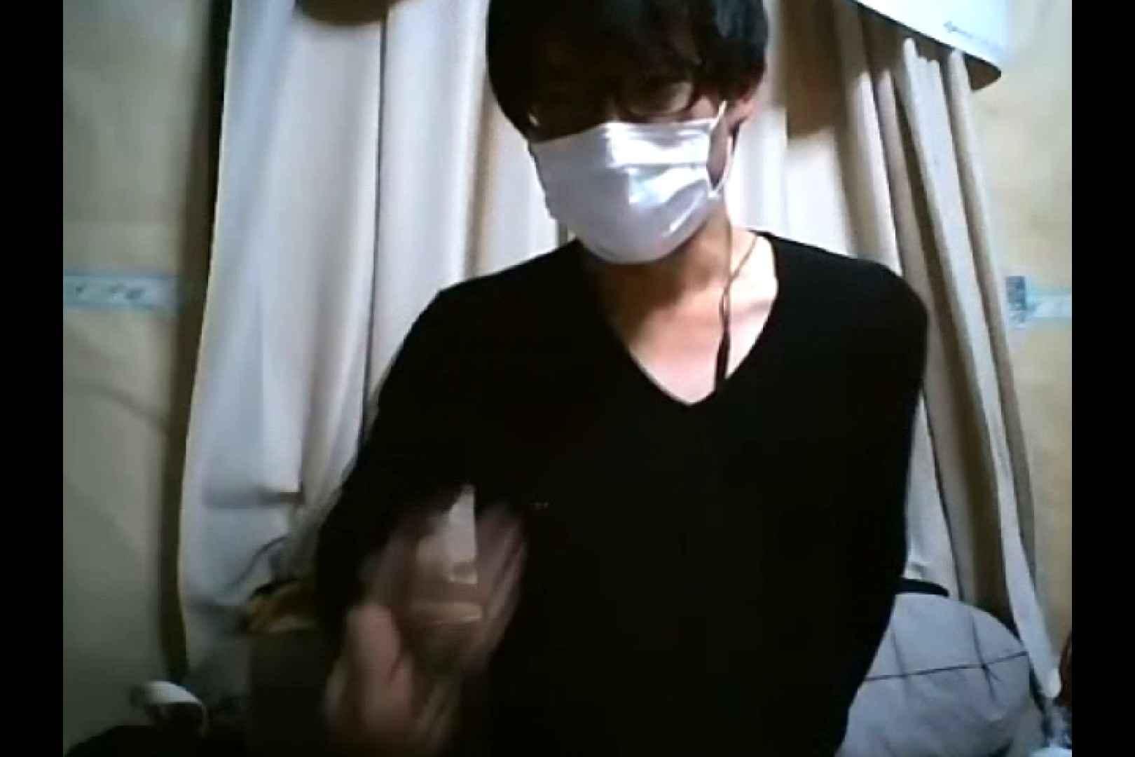 ~厳選!素人イケメン~俺のオナニズム File.06 オナニー  93pic 15