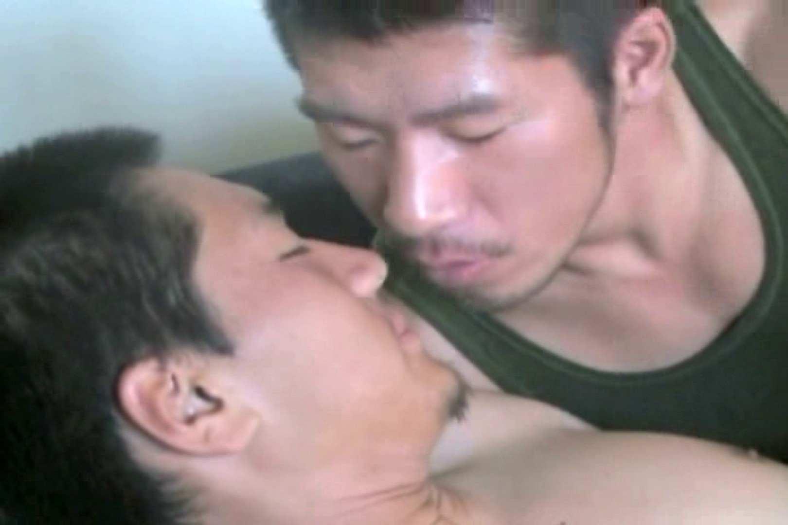 イケイケMENS CLUB【File.01】 男  93pic 34