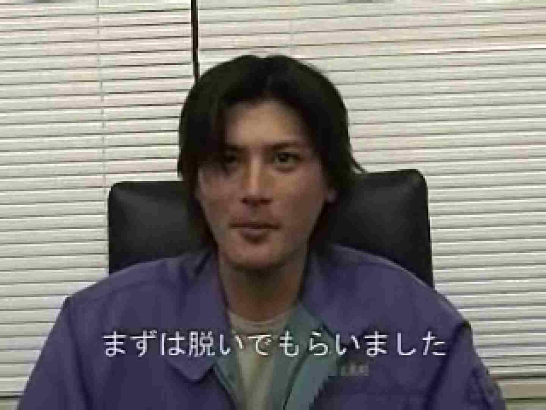 イケメン素人さんのオナニー観察 オナニー  86pic 24