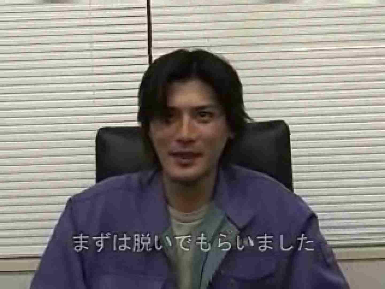 イケメン素人さんのオナニー観察 オナニー  86pic 26