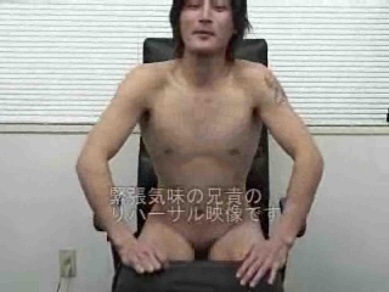 イケメン素人さんのオナニー観察 オナニー  86pic 48