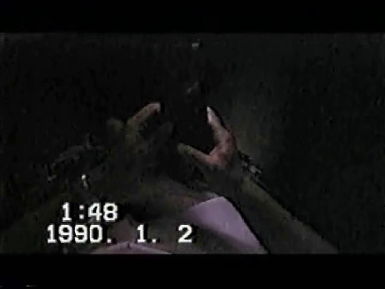 投稿おじさんオナニー ノンケ  57pic 9