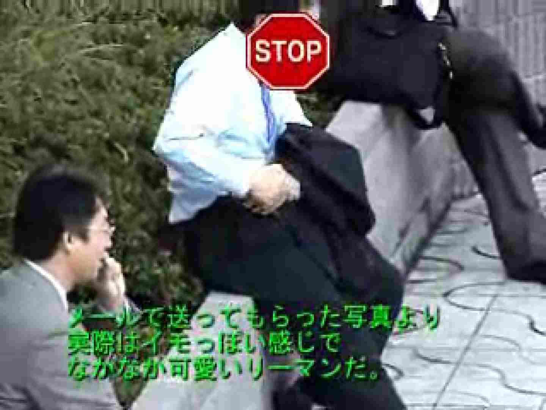 ノンケリーマン最高〜〜 ノンケ  71pic 10