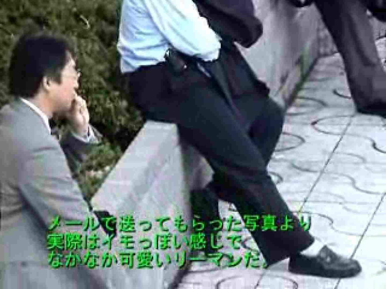 ノンケリーマン最高〜〜 ノンケ  71pic 17