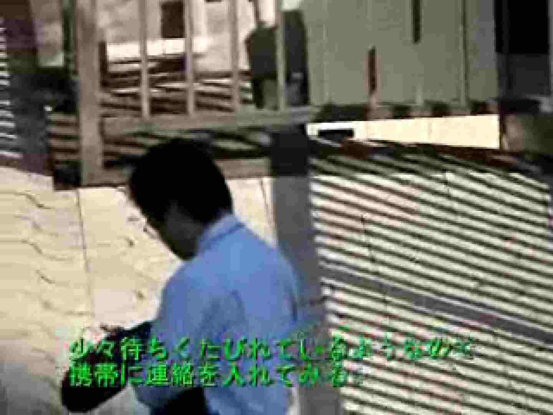 ノンケリーマン最高〜〜 ノンケ  71pic 19