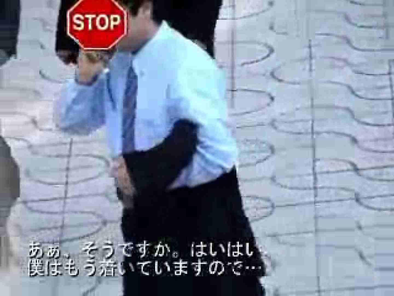 ノンケリーマン最高〜〜 ノンケ  71pic 21