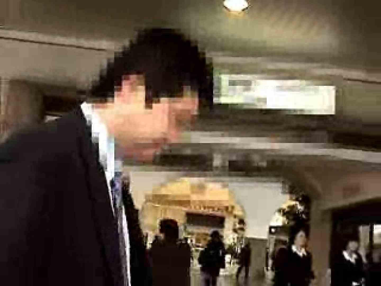 ノンケリーマン最高〜〜 ノンケ  71pic 29