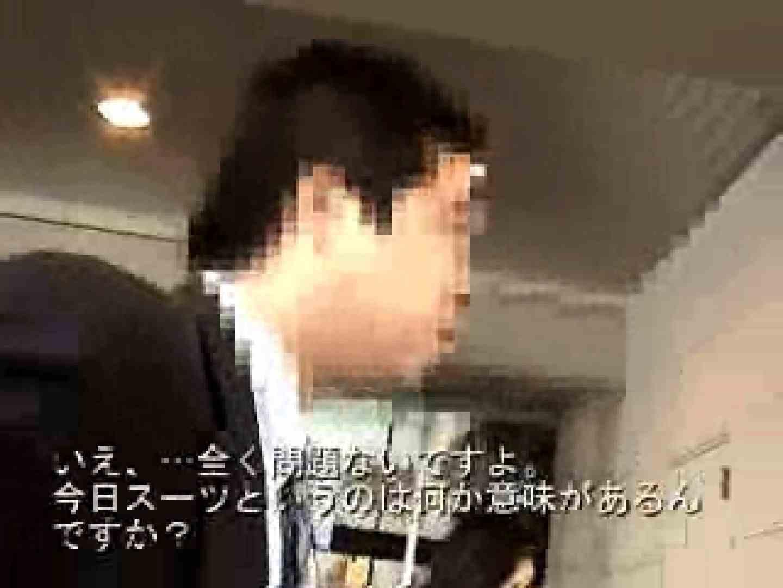 ノンケリーマン最高〜〜 ノンケ  71pic 30