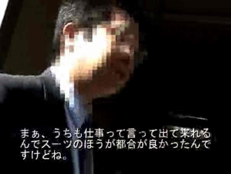 ノンケリーマン最高〜〜 ノンケ  71pic 32