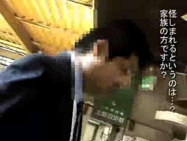 ノンケリーマン最高〜〜 ノンケ  71pic 33