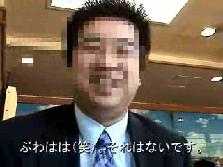 ノンケリーマン最高〜〜 ノンケ  71pic 37