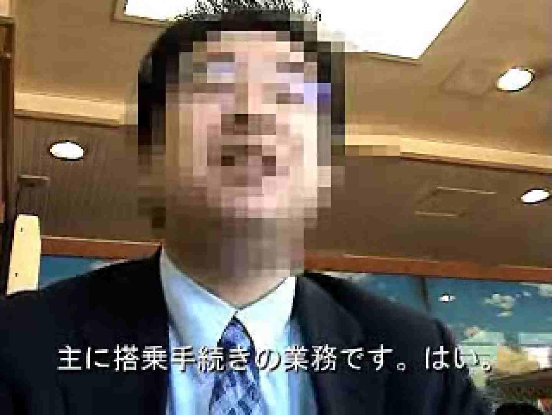 ノンケリーマン最高〜〜 ノンケ  71pic 38