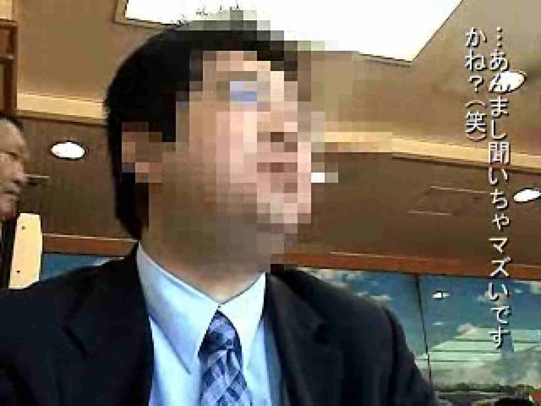 ノンケリーマン最高〜〜 ノンケ  71pic 41