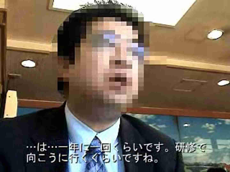ノンケリーマン最高〜〜 ノンケ  71pic 42