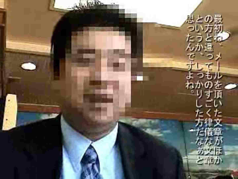 ノンケリーマン最高〜〜 ノンケ  71pic 43