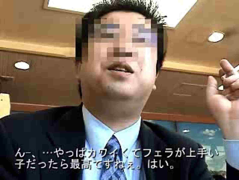 ノンケリーマン最高〜〜 ノンケ  71pic 49
