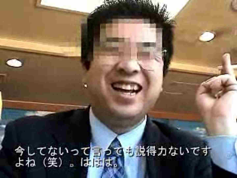 ノンケリーマン最高〜〜 ノンケ  71pic 53