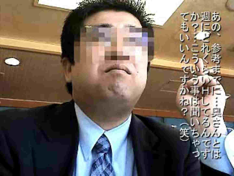ノンケリーマン最高〜〜 ノンケ  71pic 54